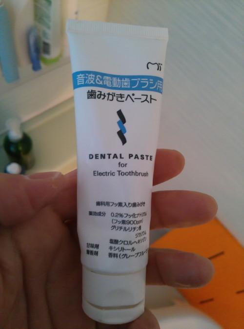 電動歯ブラシ用の歯磨きペースト
