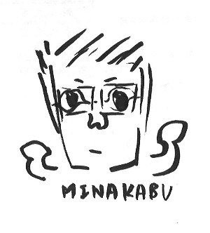 minakabu