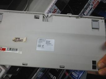 KC4I0015