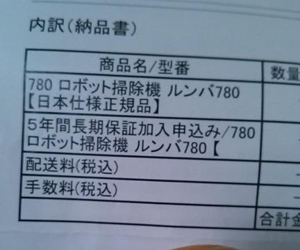 IMG_20161227_173033