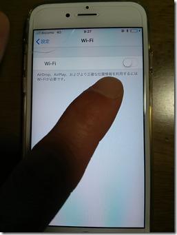 IMG_20180418_092752