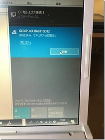 IMG_9936