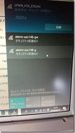 IMG_20140101_052113