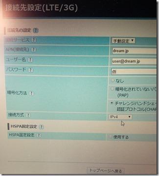 IMG_20140101_052925